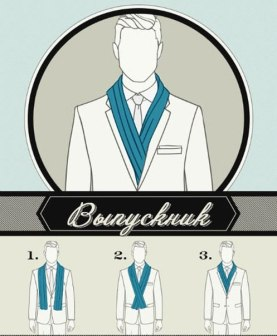 6-ways-to-tie-a-man-scarf-2