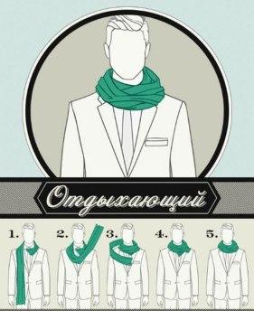 6-ways-to-tie-a-man-scarf-3